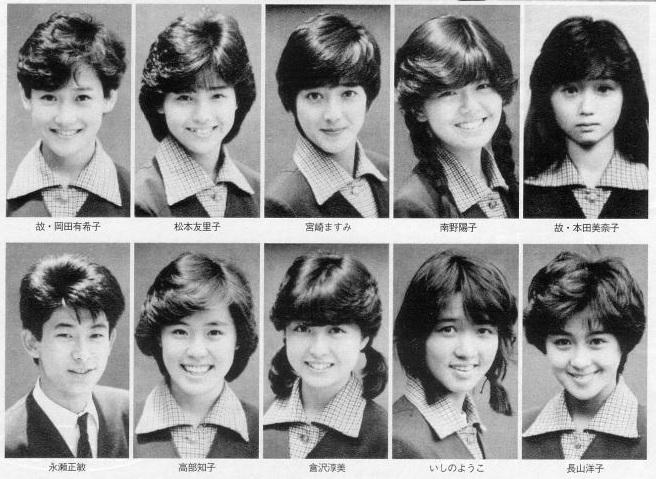 堀越1986 3-D 01.jpg